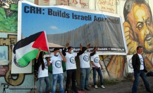 crh_builds_israeli_apartheid_wall300x184.jpg