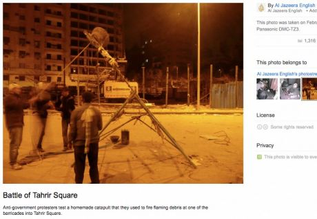 Battle of Tahrir Square:  homemade catapult behind the barracades