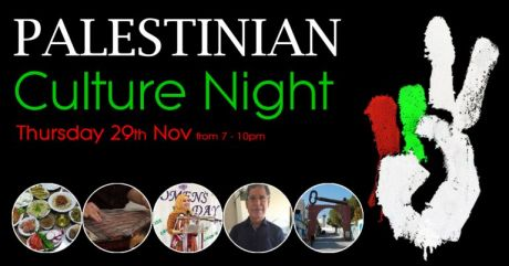 palestine_cultural_night_29nov_2018.jpg