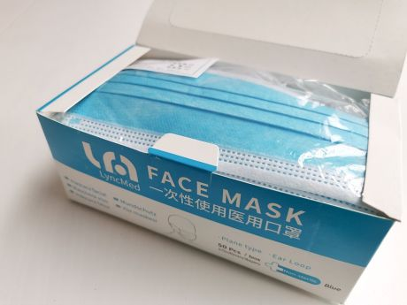 pack-of-face-masks-from-china.jpg